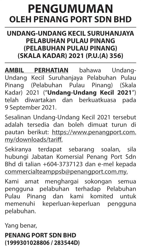 DEPTH DECLARATION FOR AUGUST-SEPTEMBER 2021